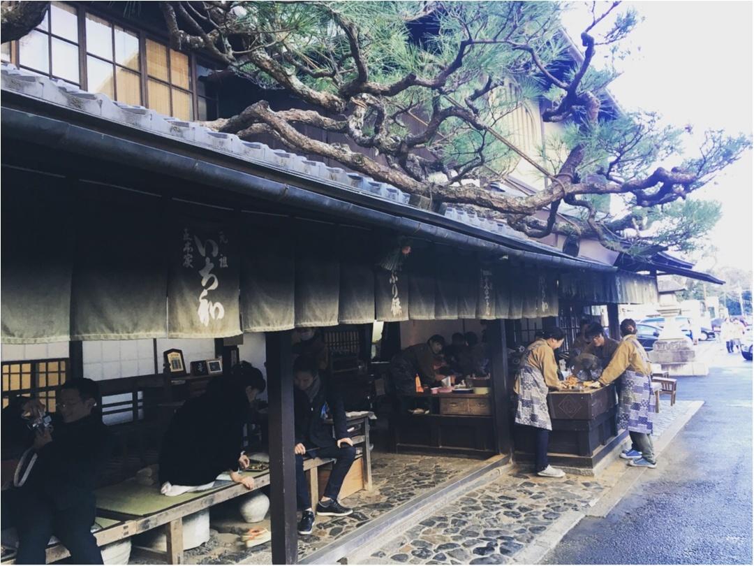 京都女子旅特集《2019年版》- 旅する女子がおすすめする、インスタ映えスポットやカフェ、レンタル着物は?_72