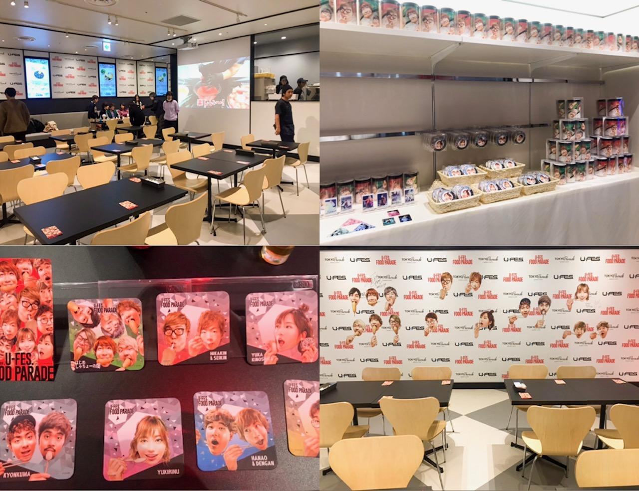 『渋谷PARCO』のおすすめグルメ7選。「未来日本酒店」や「ON THE CORNER」、限定コラボカフェ「U-FES. FOOD PARADE」も!_8