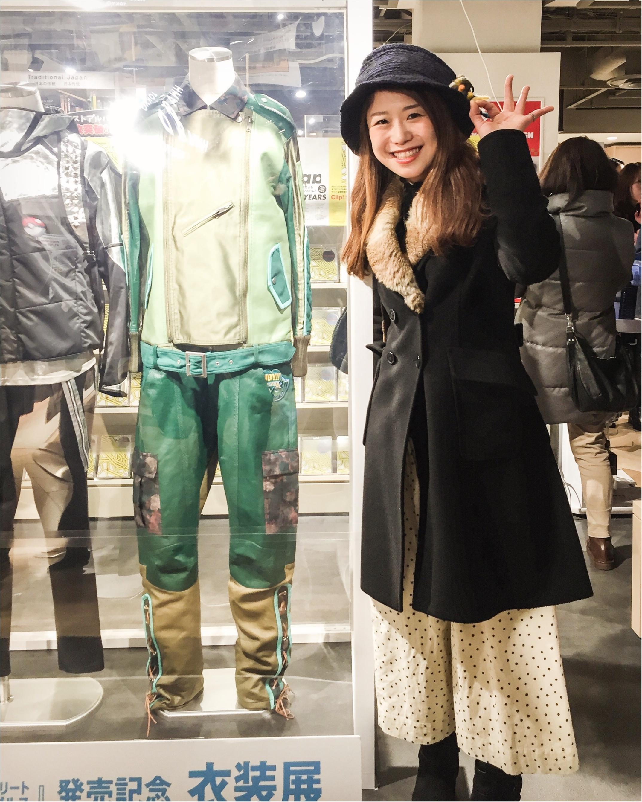 寒さ本番!今選ぶ冬の大人カジュアル✨【唄と】サイキンノユッコ【ファッション】_4