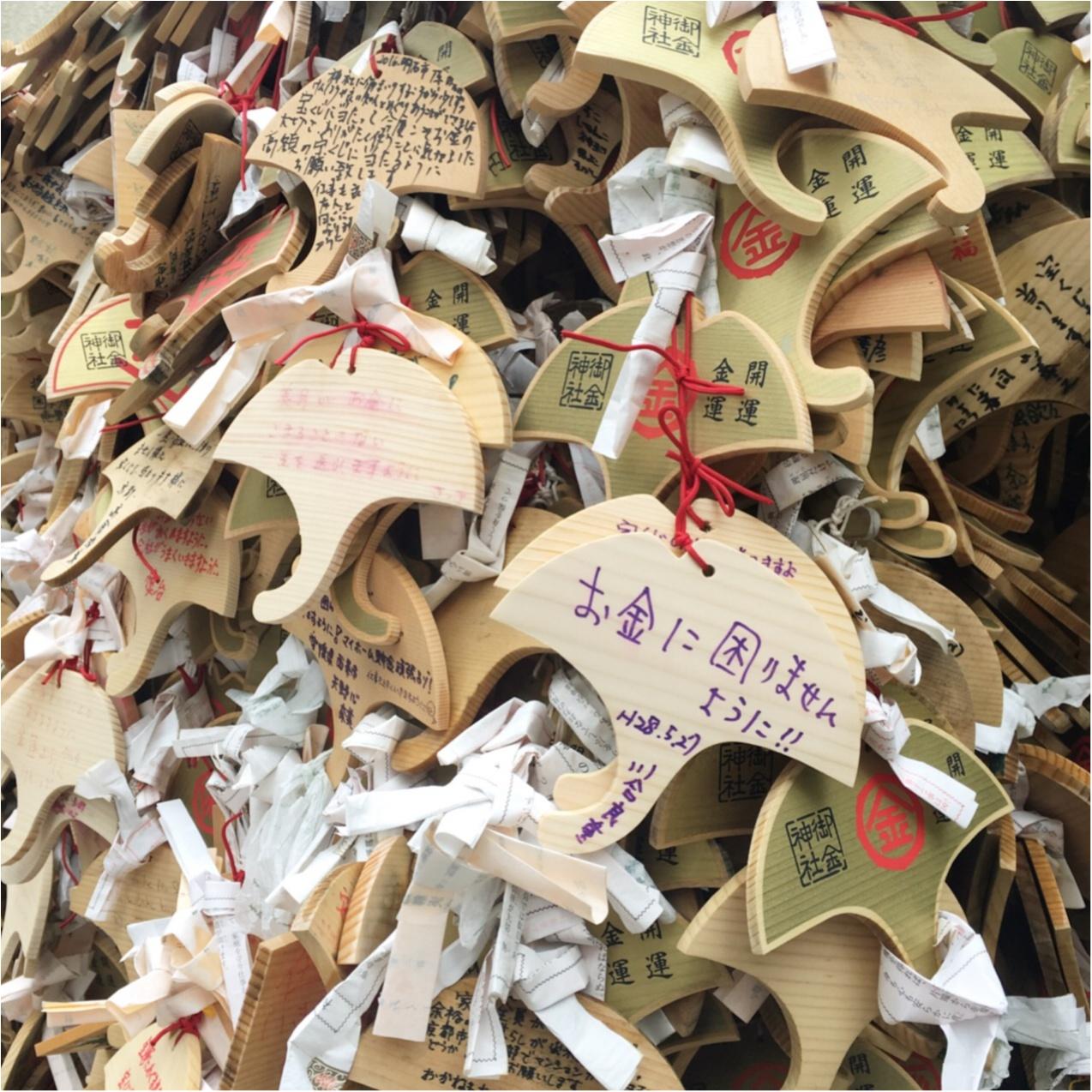 あなたも金運アップ♡京都に行ったら行きたい!お金の神様 【御金神社】_5
