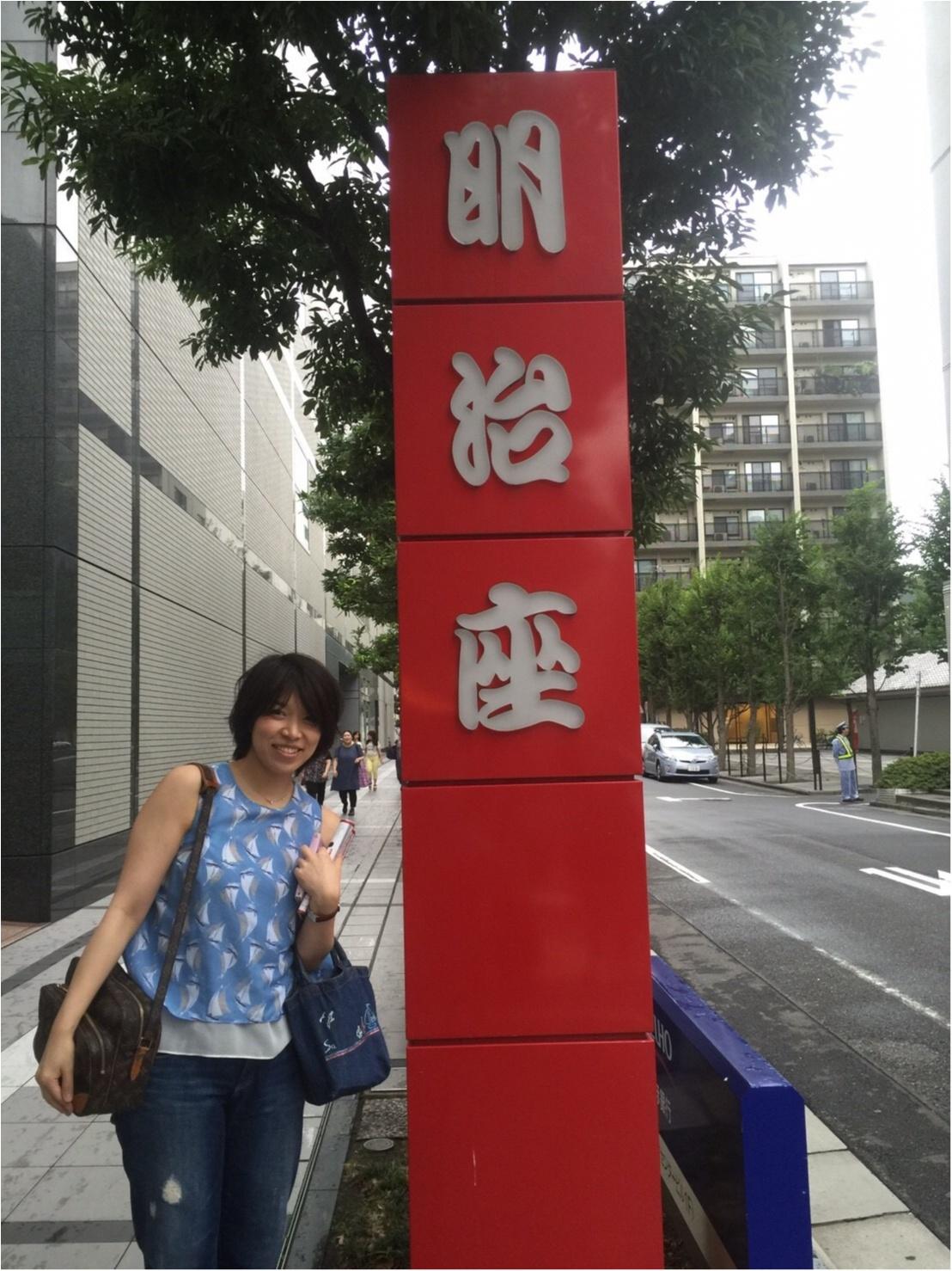 日本の文化や味を満喫day!_4