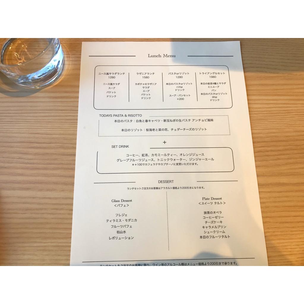 【新進気鋭シェフのコラボ店】2020年パフェブームは続く!二子玉川の『あの』カフェをレポート!_4