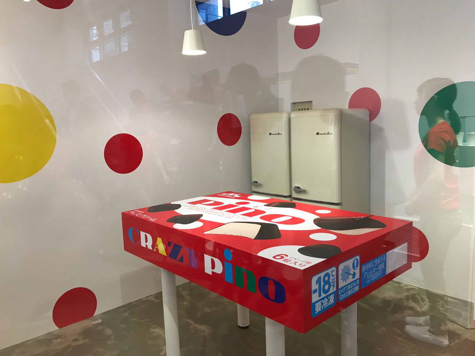 タピオカと「ピノ」を一緒に食べる!? 「ピノ」の未知の美味しさを楽しむ「CRAZYpino STUDIO」Photo Gallery_1_16