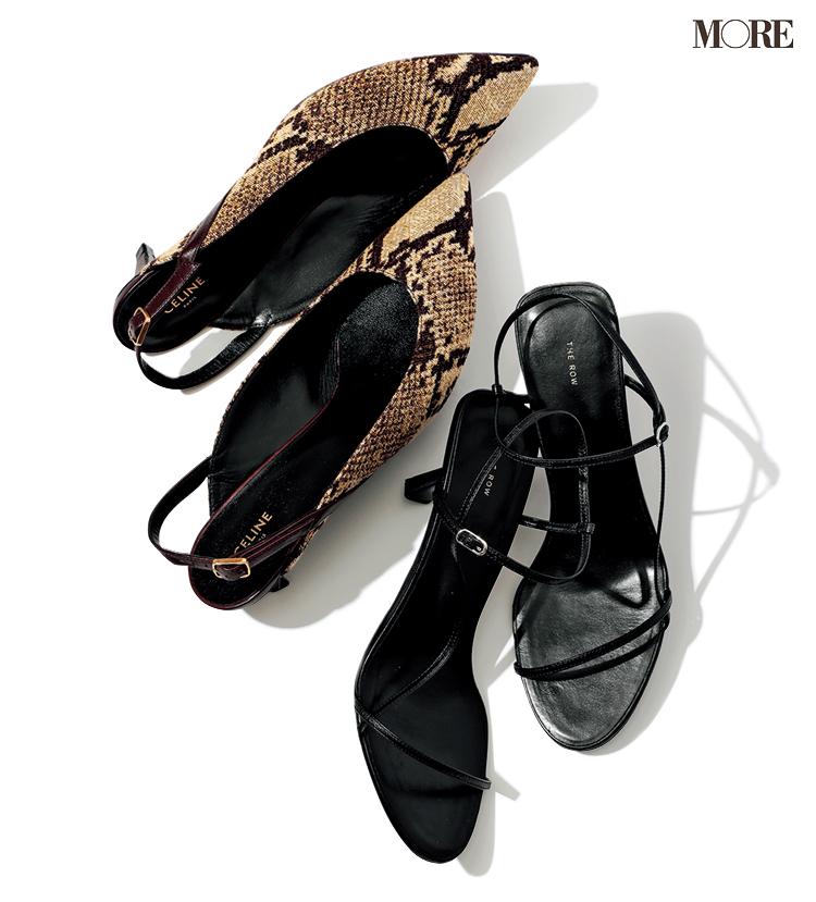 飯豊まりえの私物のザ・ロウとセリーヌのヒール靴