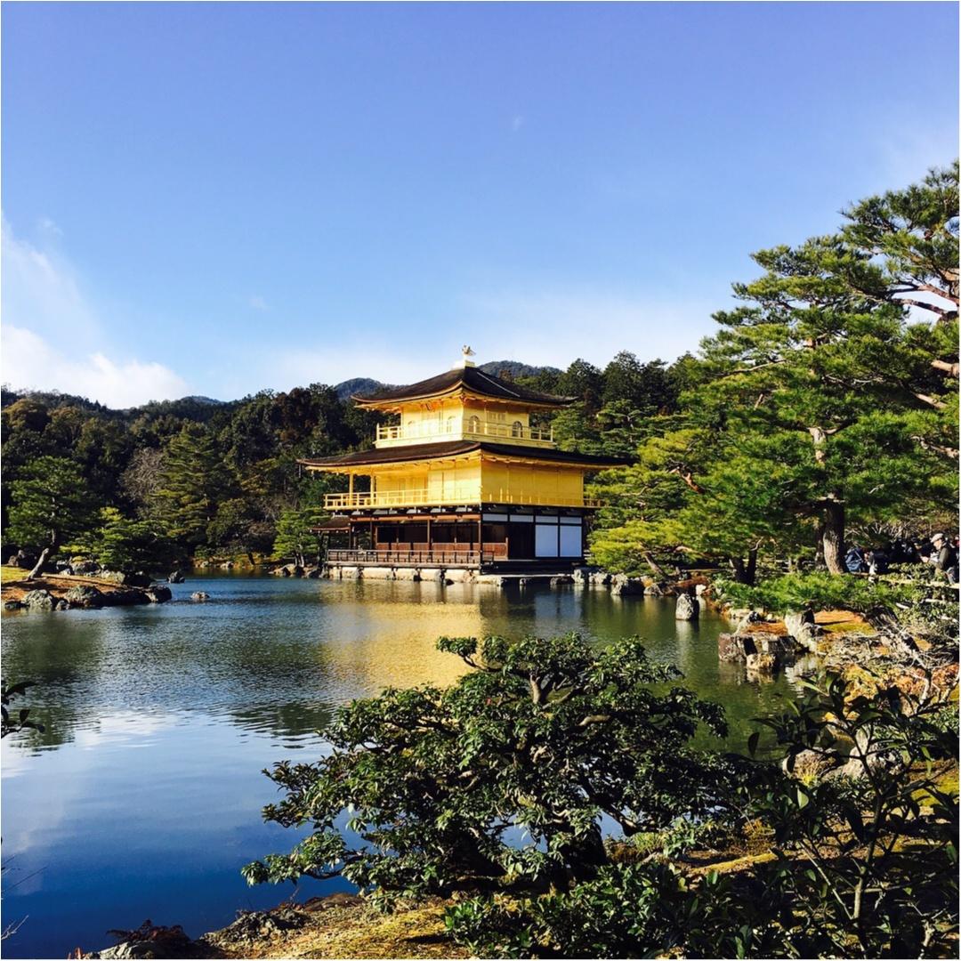 【初詣】で京都の北野天満宮と金閣寺に行ってきました!!_4