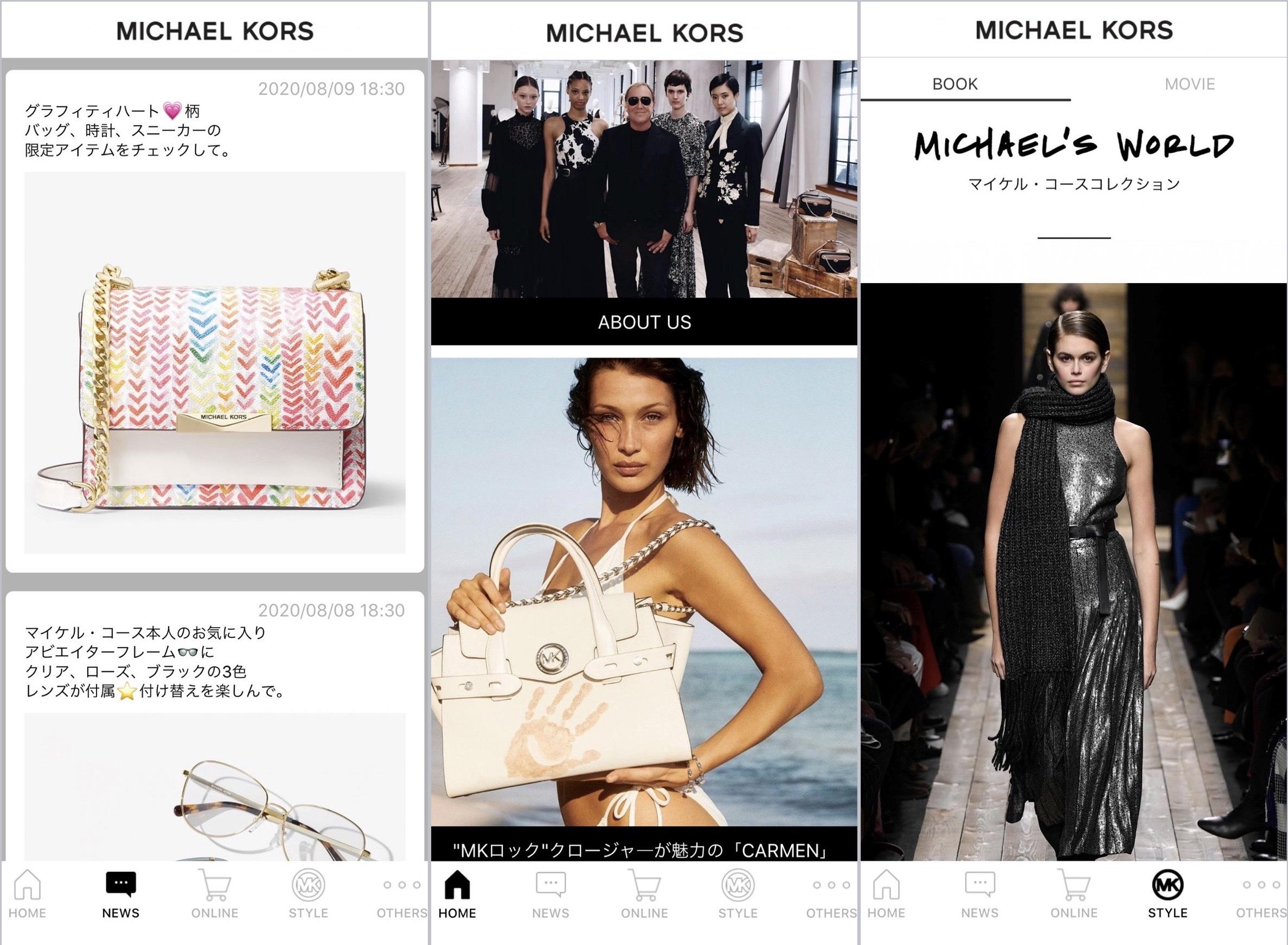 『マイケル•コース』がブランド初のスマートフォン用公式アプリをリリース☆ 最新情報やお得なクーポンも!_1