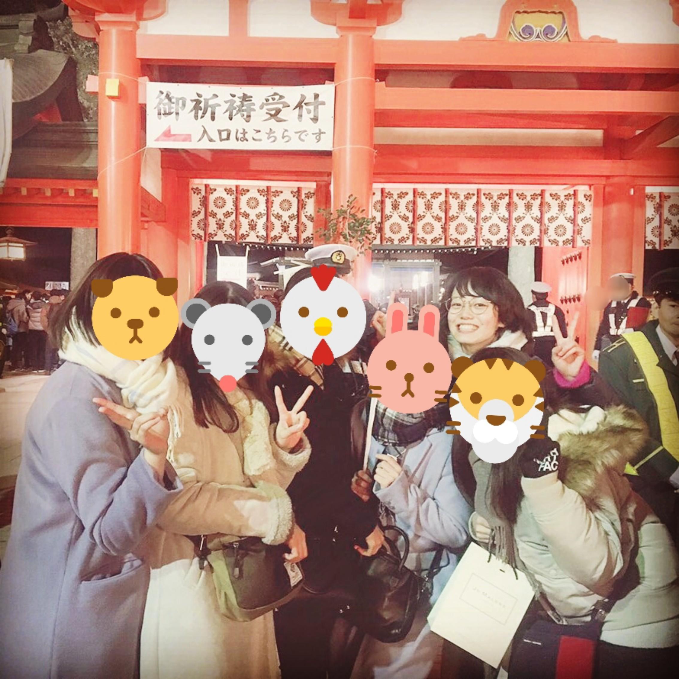 【初詣】神社3社にお参りにいってきました( ´∀`)_1