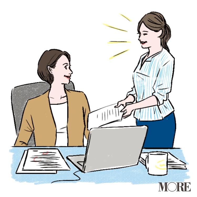2019年の最新転職事情 - オリンピック前がチャンスってホント? 実際に転職をした20代女性の給与明細・インタビュー_26