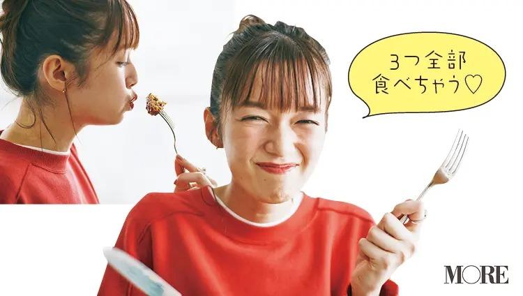 岩手県からお取り寄せした格之進ハンバーグセットを食べる佐藤栞里