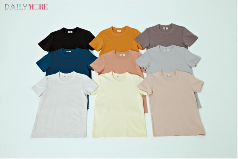 【『ユニクロ ユー』新作ニュース1】 Tシャツから水着まで。夏に向けておしゃれ指数は上がりっぱなし!_1_3