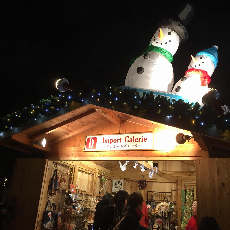 思わぬ素敵な出会いが✨✨日比谷公園【*東京クリスマスマーケット*】に行ってきました♪♪_5