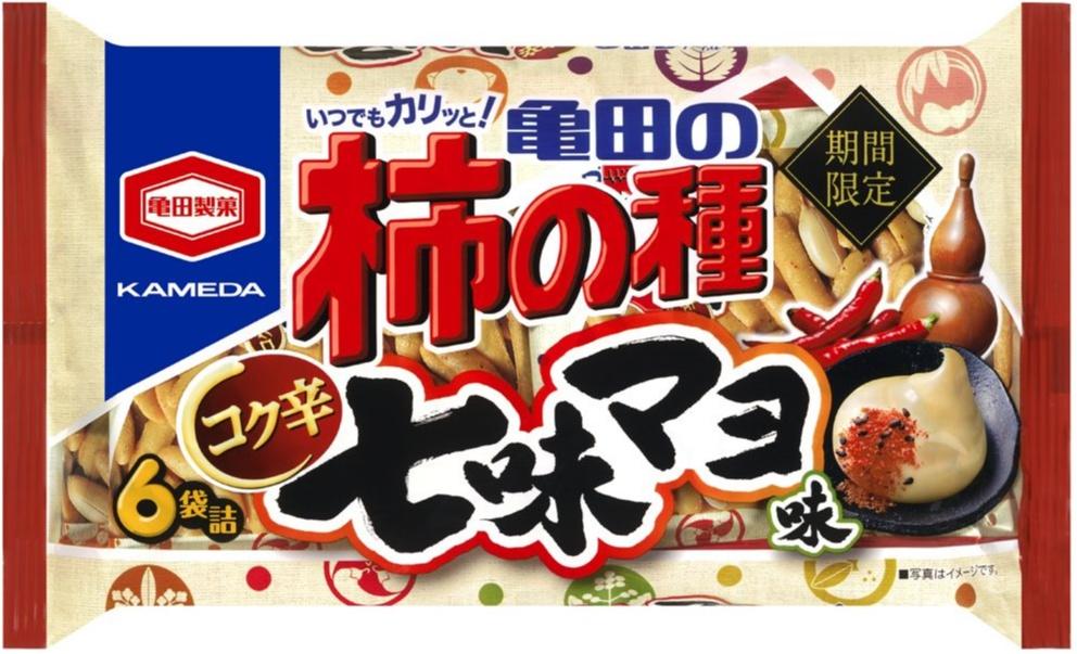 『亀田の柿の種』に、「コク辛七味マヨ味」が登場します♪ 【8/6(月)発売】_1