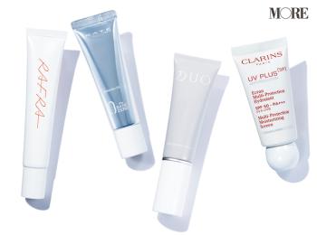 ブルーライトや花粉など、環境汚染から肌を守るUVケア4選