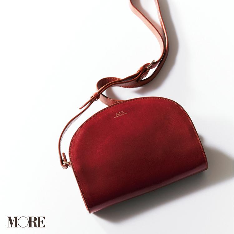 『アー・ペー・セー』のバッグ、『マリハ』のジュエリーetc.プロが本気で薦める名品小物を、今こそ!_1