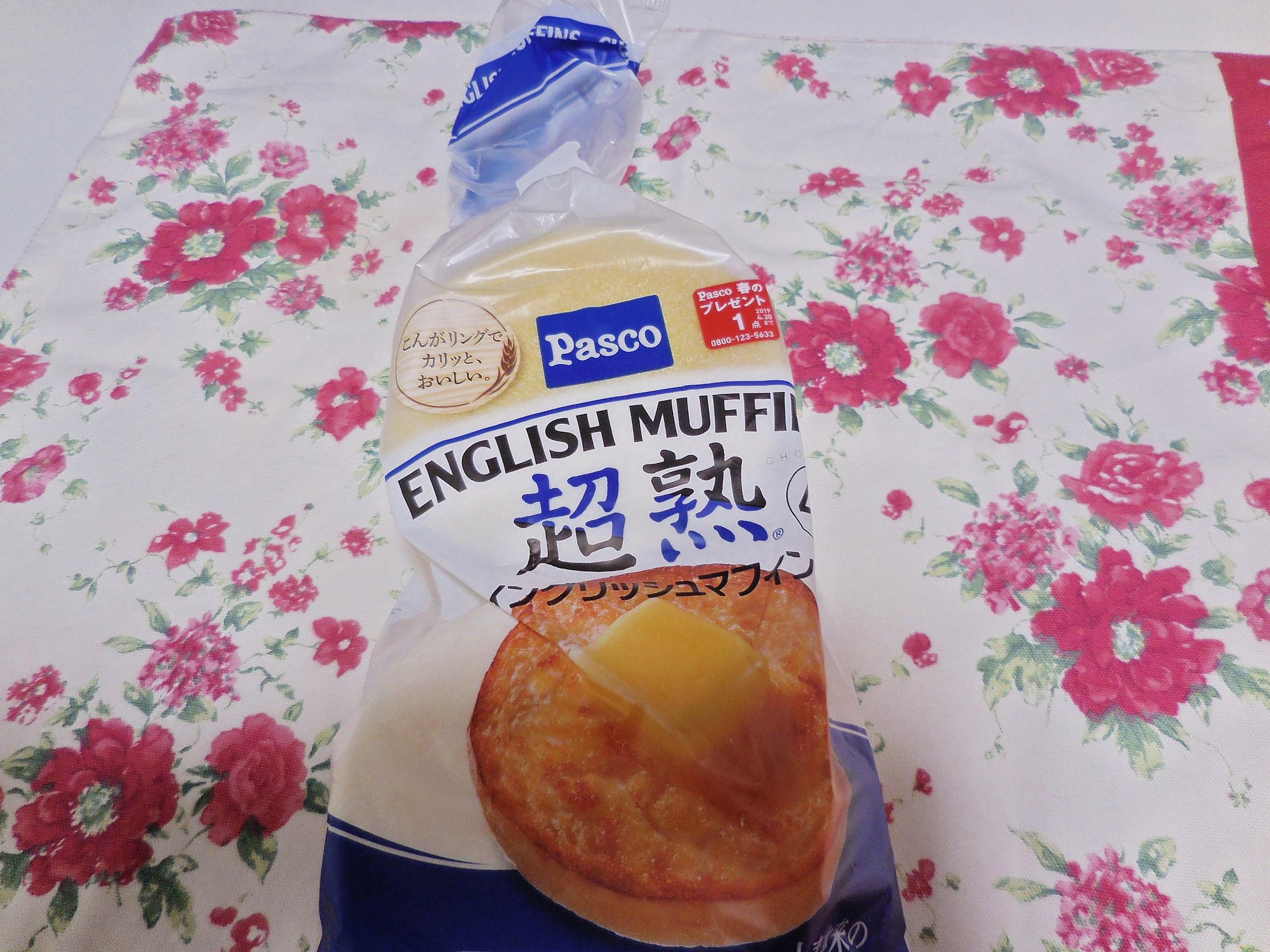 【最強の朝食と言われるイングリッシュマフィンを使ったレシピ、わたしもためしてみました!】_1