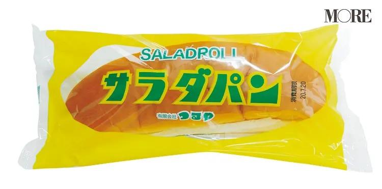 おすすめお取り寄せグルメの滋賀県のサラダパン