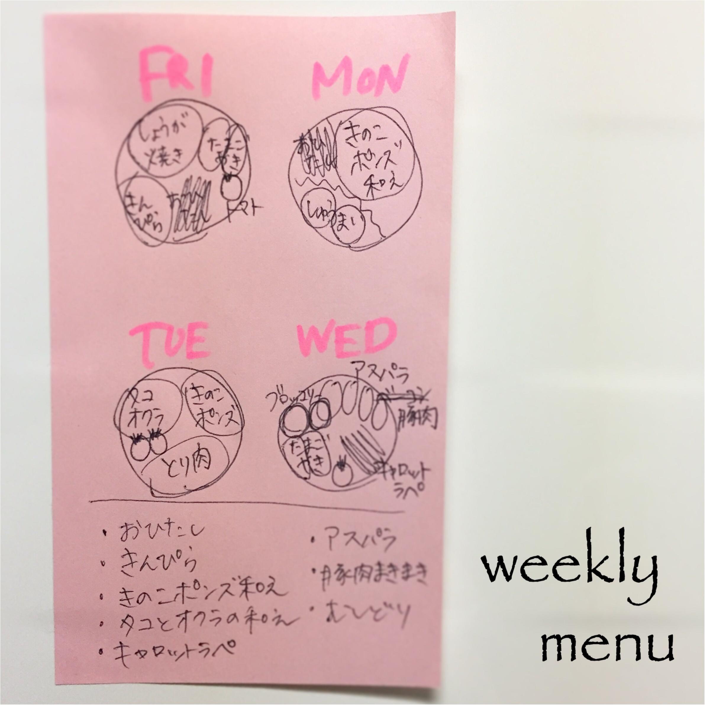 【彩りよくお弁当を作るコツ】つくりおきと1週間のお弁当_6
