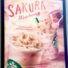 【スタバ】今年も桜の季節がやってきた❤️《さくらストロベリーピンクもちフラペチーノ》は新感覚のおいしさ!