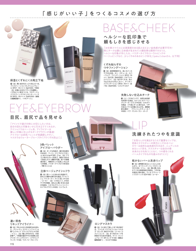 START UP MORE! BEAUTY(3)