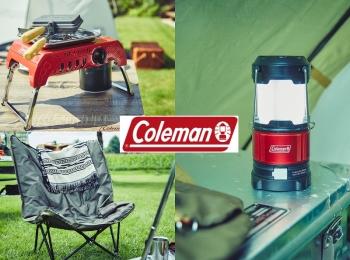 『コールマン』スタッフおすすめ! 女子キャンプに必要な道具5選