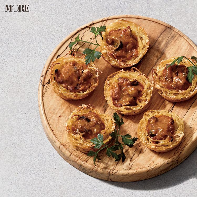 《無印良品のおすすめ食品》特集 - 大人気のカレーやお菓子から簡単アレンジレシピまで!_41