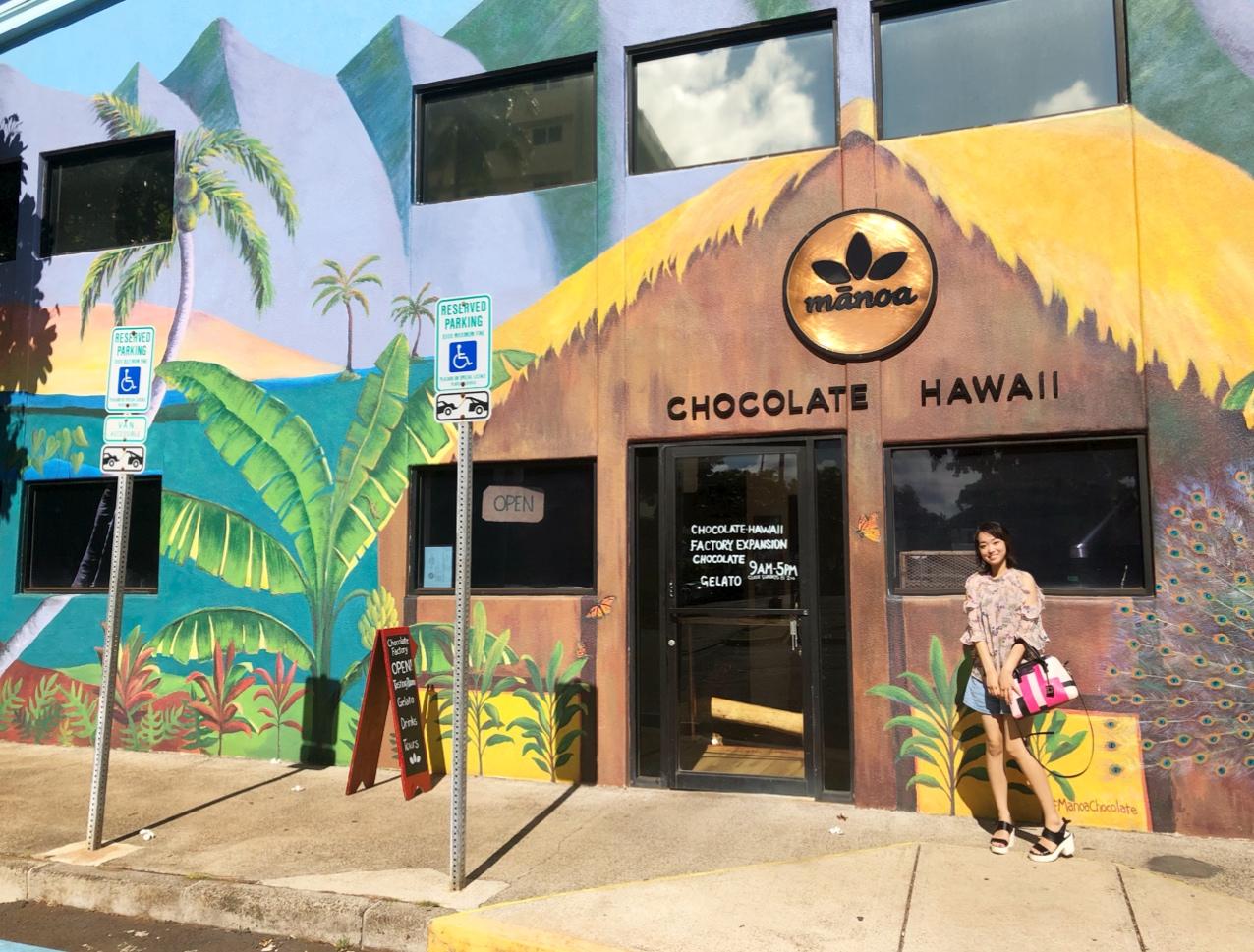 《HAWAII》ハワイのブランドチョコレート❁チョコレート工房見学( ´ ▽ ` )色んなチョコのテイスティングも♩_10