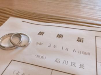 【結婚しました!】24歳OLの新生活あれこれ。