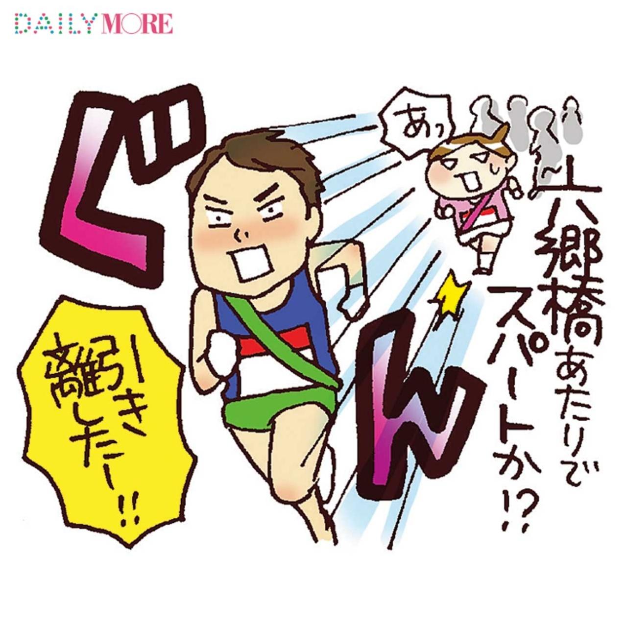 スタートは30分後の午前8時!! 「箱根駅伝」往路1~5区ワンポイントガイド_1_1