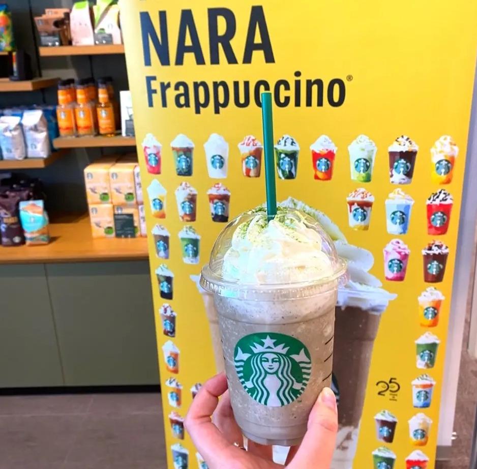 スタバ新作の「奈良 ならでは ほうじ茶 ホワイトチョコレート フラペチーノ」