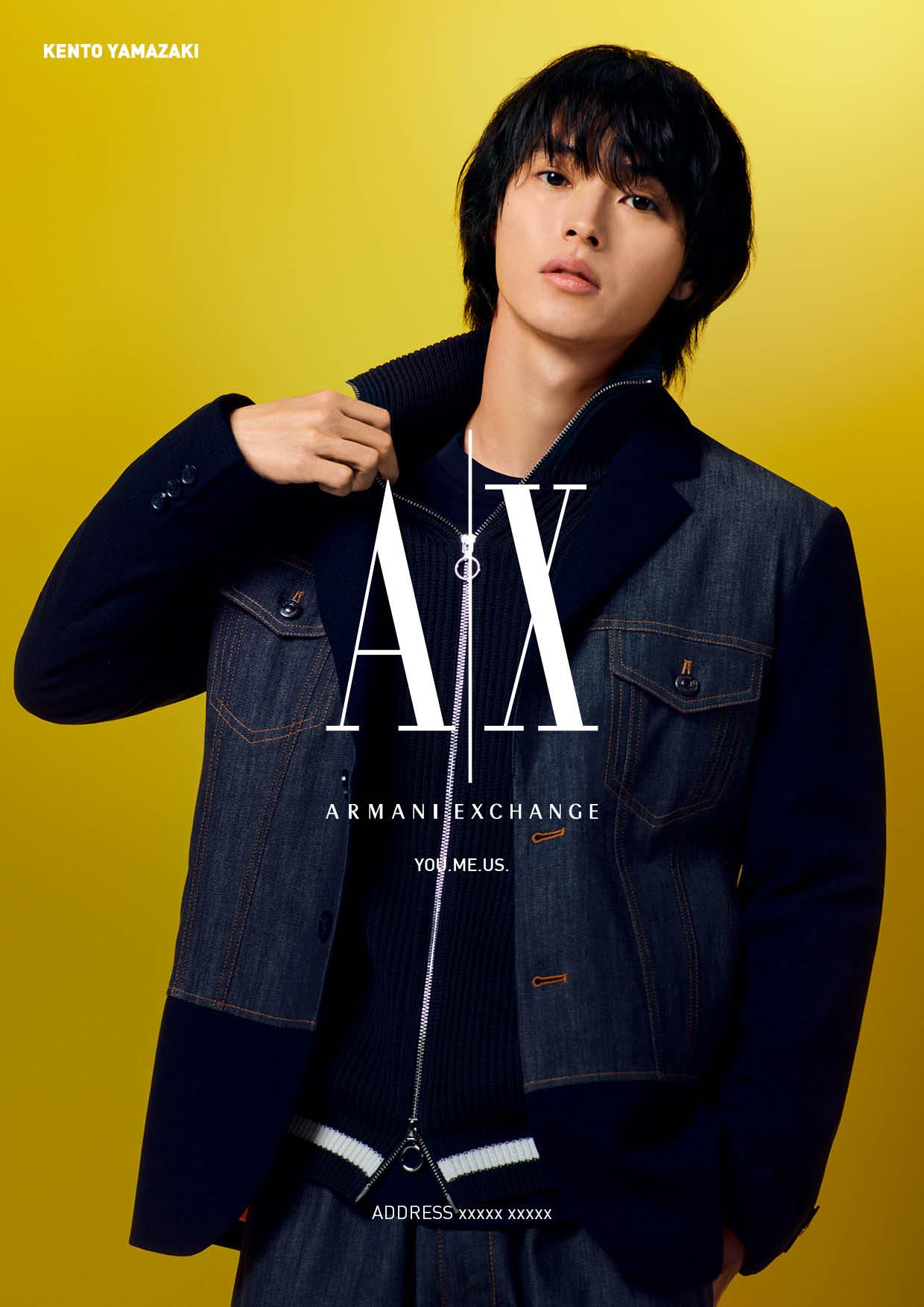 A|X アルマーニエクスチェンジの山崎賢人を起用した秋冬広告