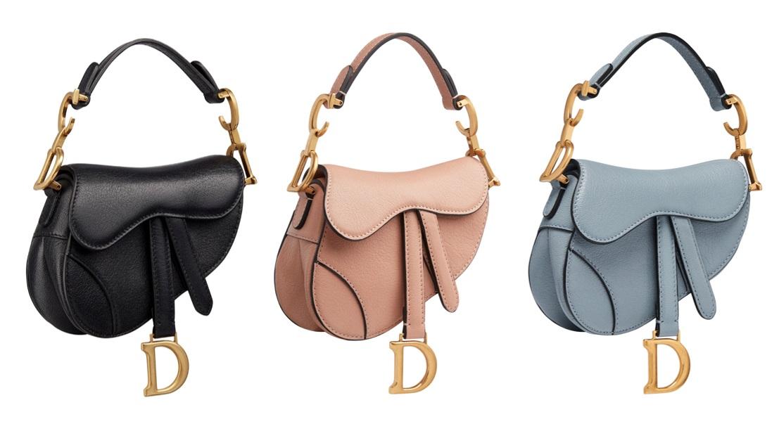 ディオールの新作バッグ「サドル」