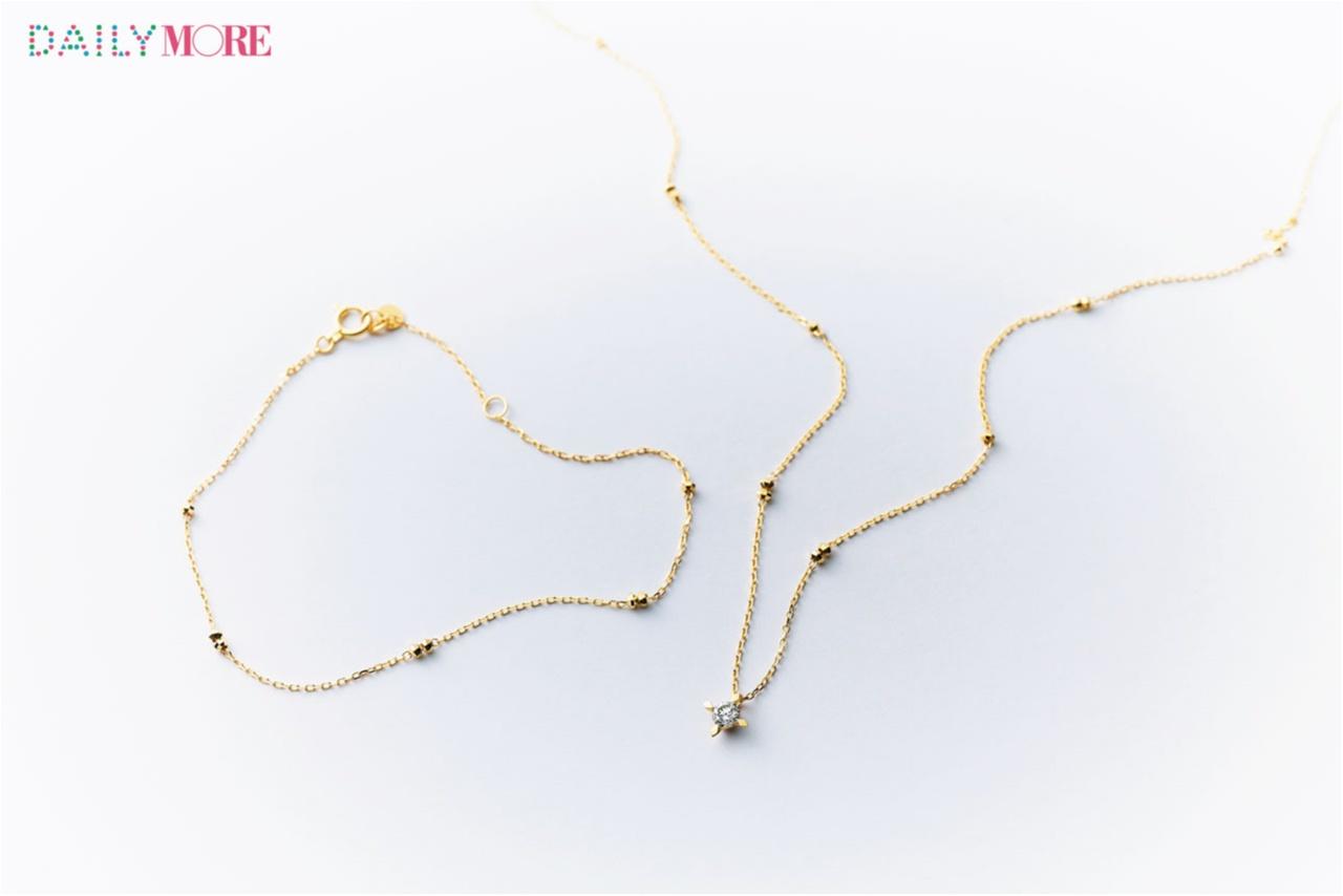【クリスマス限定品!】今年頑張った自分へのご褒美に。『ヴァンドーム青山』ほかステディ4ブランドの、ダイヤモンドジュエリーを!!_1_4