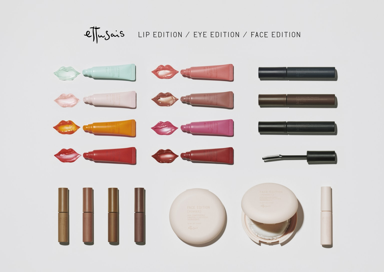 新『エテュセ』の「リップエディション(グロス)」を全色お試し♡ 唇用美容液としてケアしながらメイクできておすすめ_1