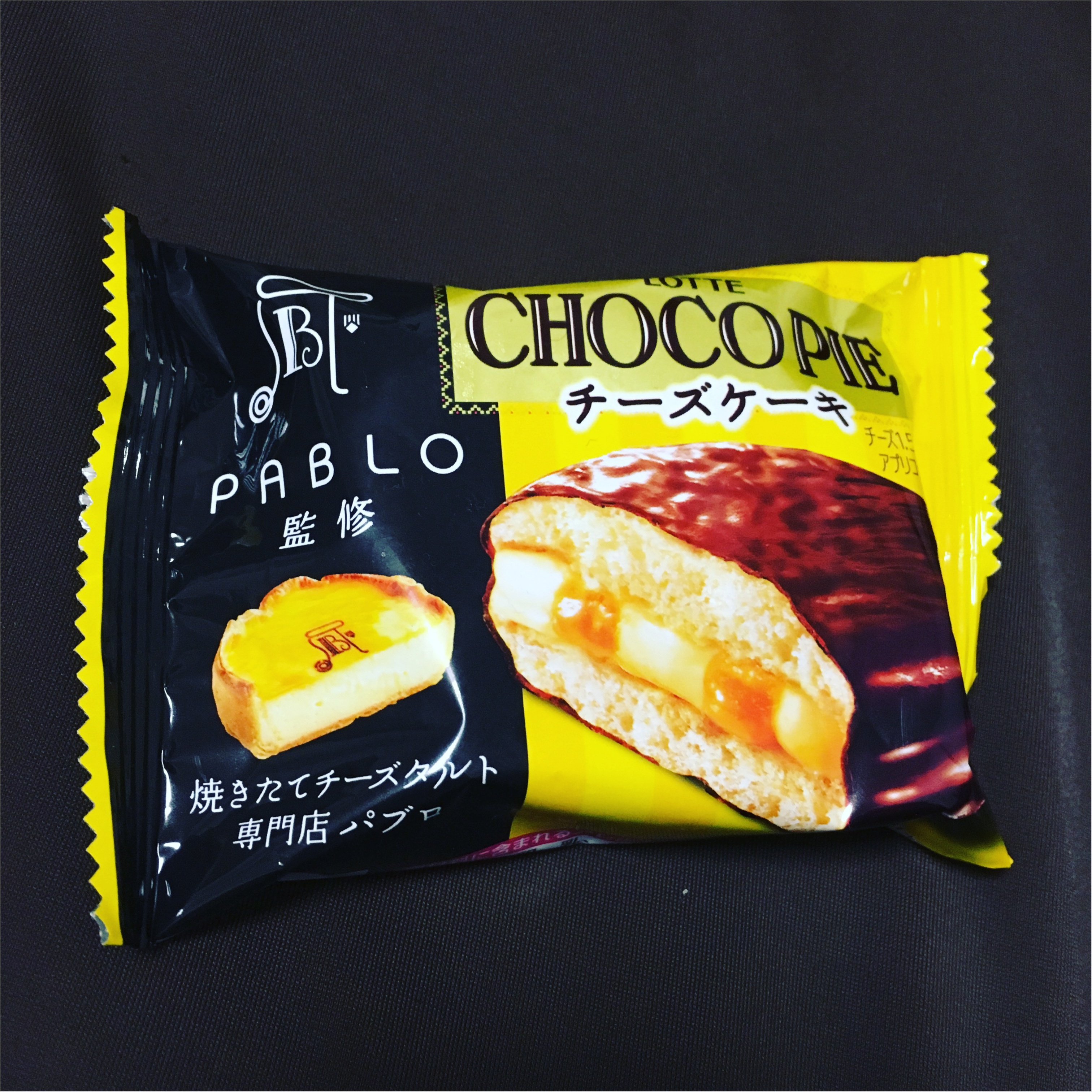 チョコパイのコラボが止まらないっ♡!!話題のチョコパイを食べ比べしちゃいました♡_5