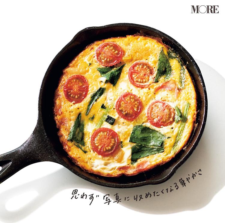 簡単キャンプ飯レシピのスキレットで作るカラフルスパニッシュオムレツ「思わず写真におさめたくなる華やかさ」