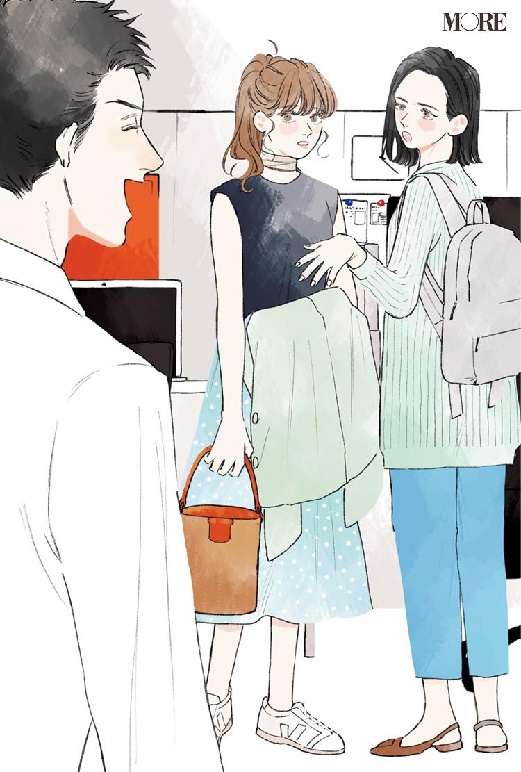体育会系男子シュン登場! 同僚3人の恋物語『涼しげ寒色服着回し』3日目_2