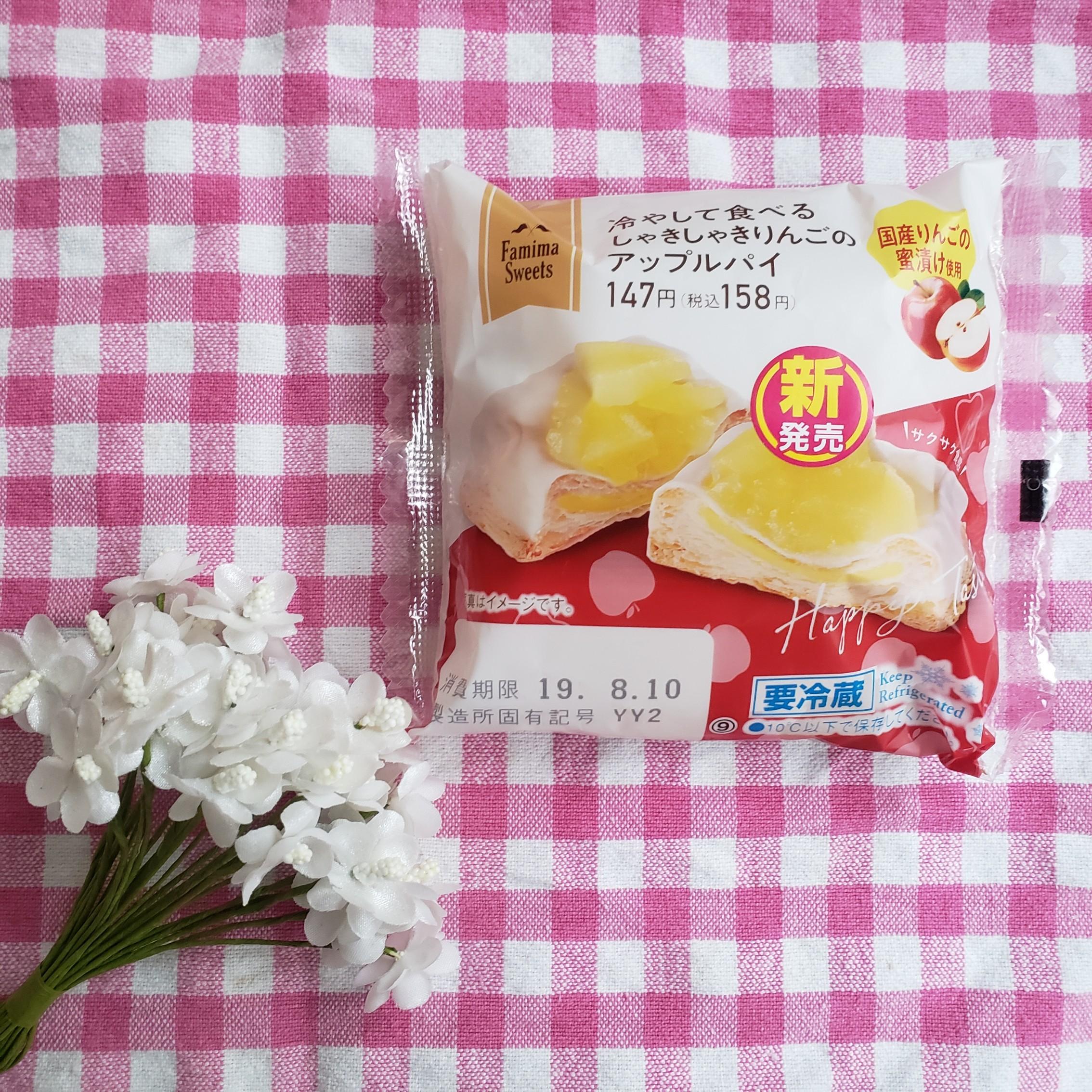 【ファミマ】の新作デザートとTWININGS紅茶2種で《フードペアリングvol.2》☆_2