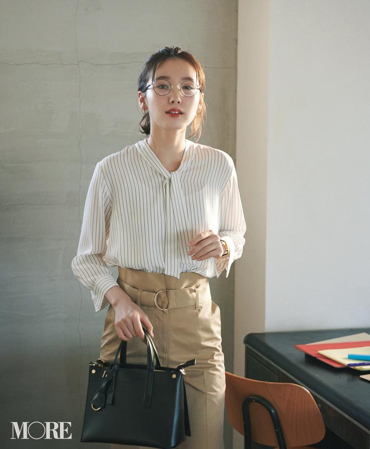 新社会人特集 - 新卒女子が準備しておきたいお仕事服やプチプラコーデ、お仕事メイク、覚えておきたいマナーまとめ_15