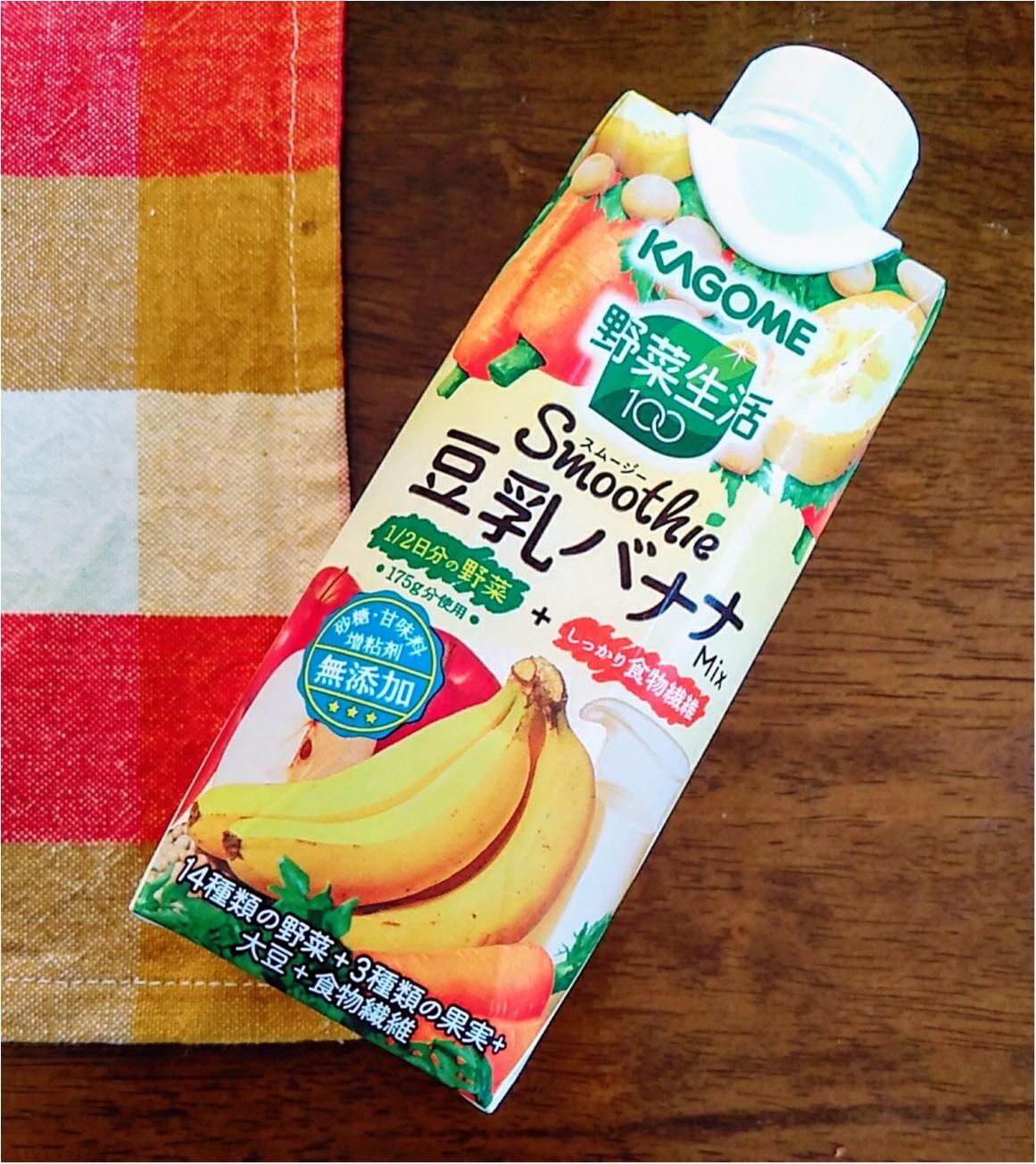 KAGOME野菜生活《豆乳バナナスムージー》でお野菜と食物繊維を手軽に摂取♢(443 まゆ_1