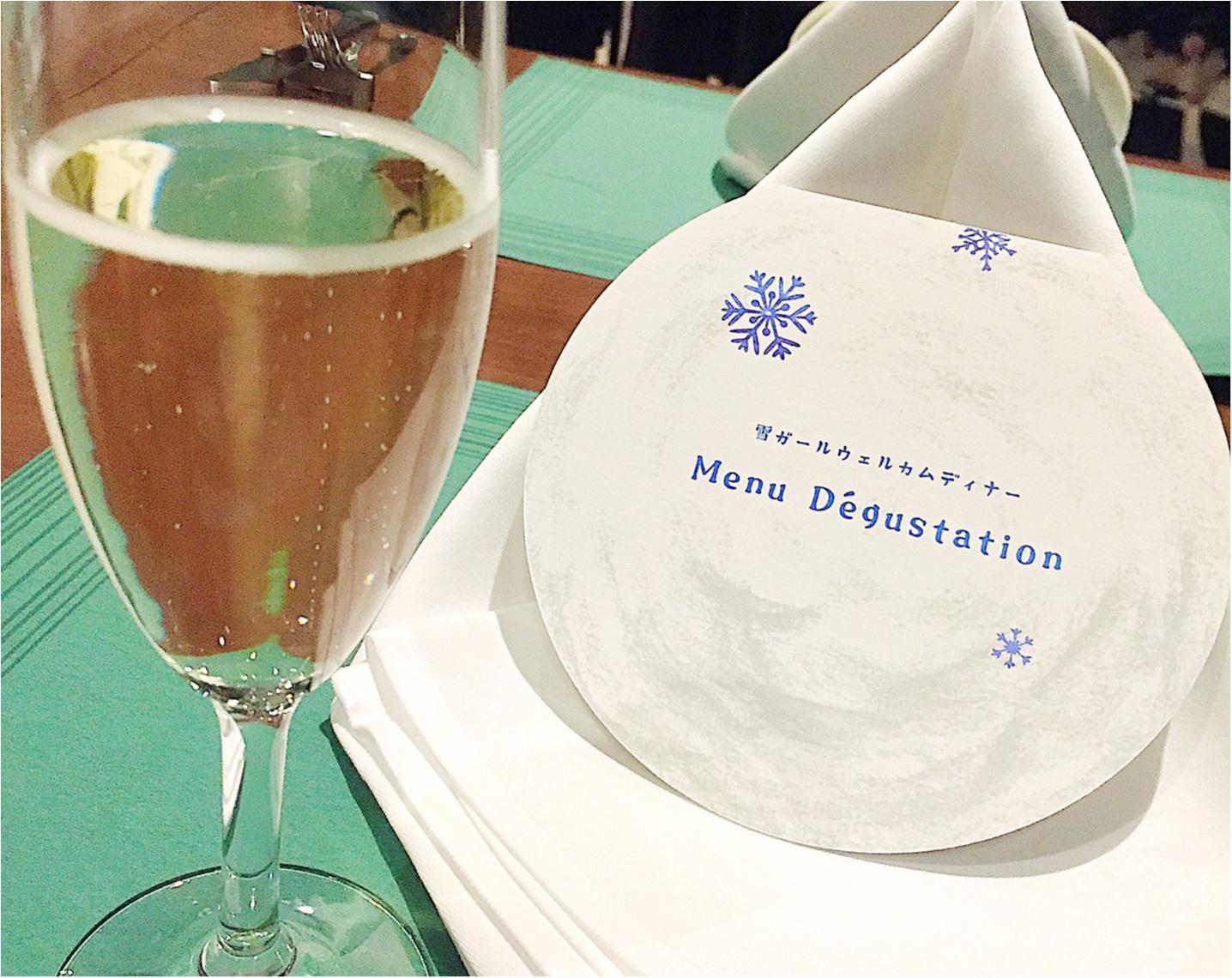 《街歩き服で氷のリゾートへ突撃!!》「星野リゾート リゾナーレトマム」が提案する「雪ガールステイ」で快適・便利・楽しい!女子旅をしよう♡_7
