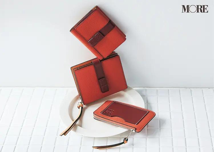 ロエベの三つ折り財布、コンパクト財布、コインケース