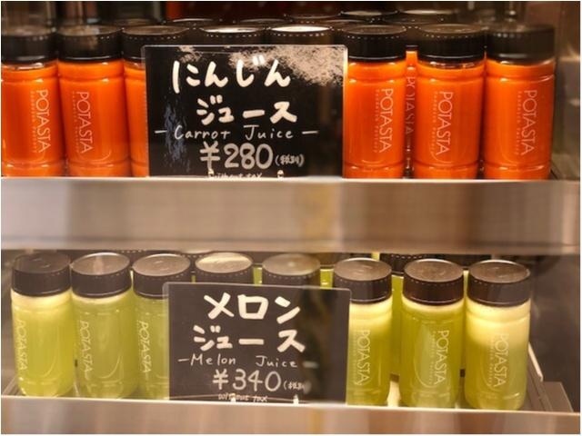 【NEW OPEN】日本橋高島屋S.C.には朝7:30からやってるグルメスポットがたくさん_9