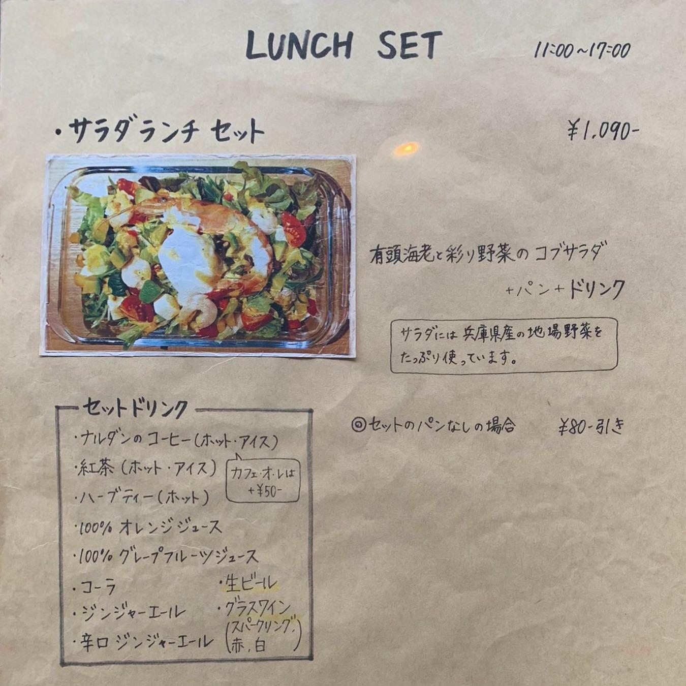 \並ぶ価値あり/【神戸元町】美味しすぎるオムライスにようやく♡♡_3
