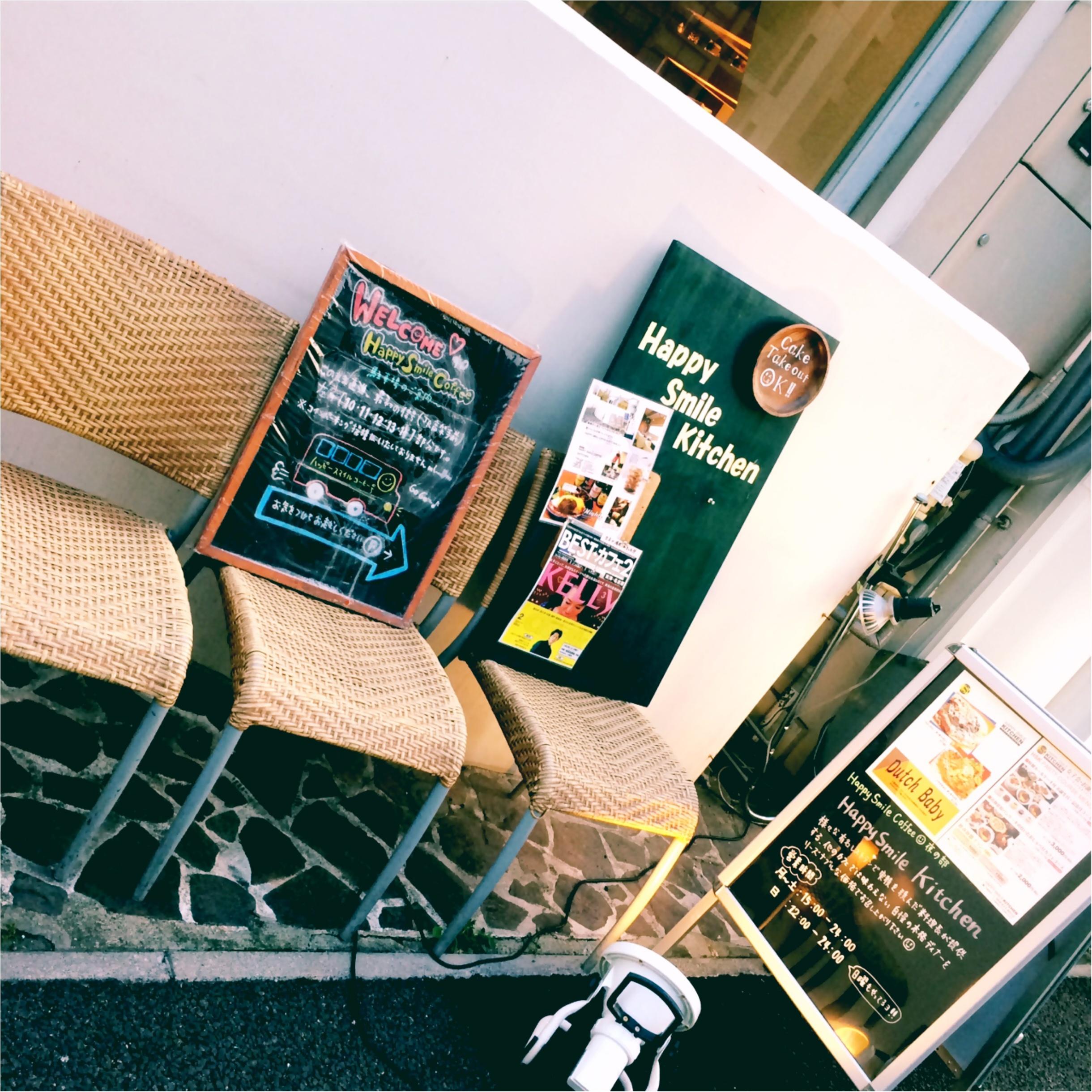 ★こんなパンケーキ可愛いすぎる…♡オシャレな方必見!名古屋で星型パンケーキ食べてみませんか?★_1