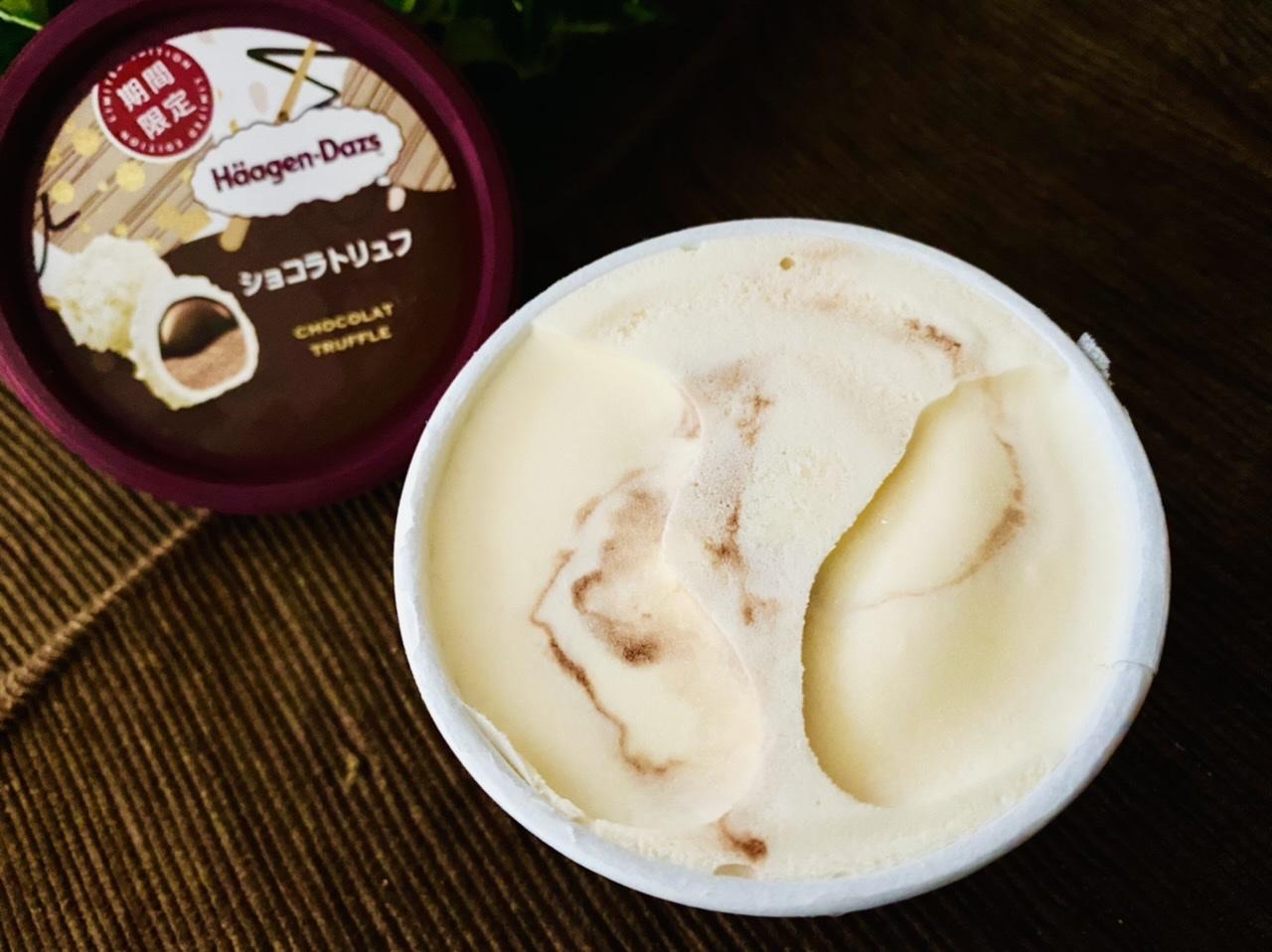 【ハーゲンダッツ】超豪華!3種類のチョコレートが味わえる《ショコラトリュフ》が美味♡_2