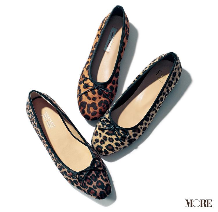 秋も履きたいから今、選ぼう。まだ間に合う!夏のぺたんこ靴《5つのポイント》記事Photo Gallery_1_5