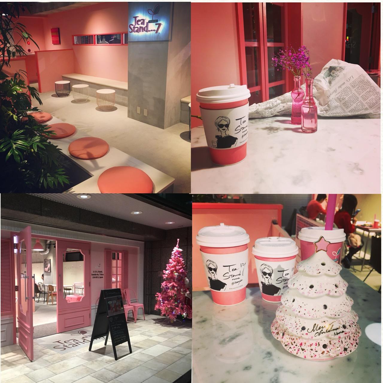 """ピンク尽くしのキュートなカフェ""""Tea Stand 7""""へ乙女のクリスマスケーキ食べに行ってきました!♡_2"""