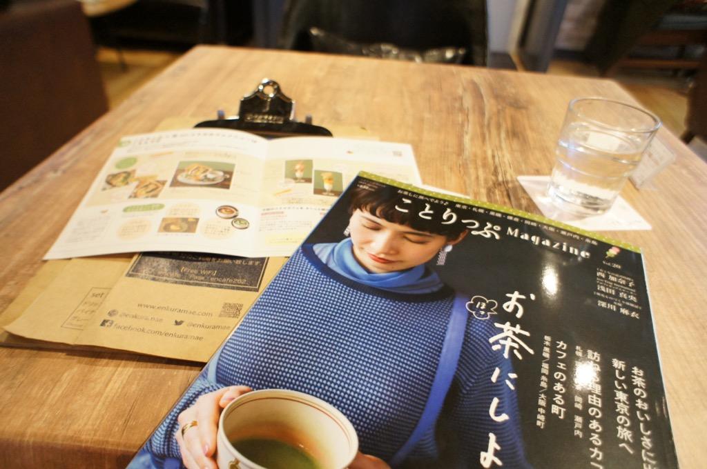 《#東京カフェ巡り》おひとりさまもデートにも!【蔵前】鷰 enでまったり❤️Lunch☻_4
