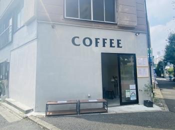 【北新宿カフェ】のんびりひとり時間を過ごすならココ!おすすめコーヒースタンドをご紹介★