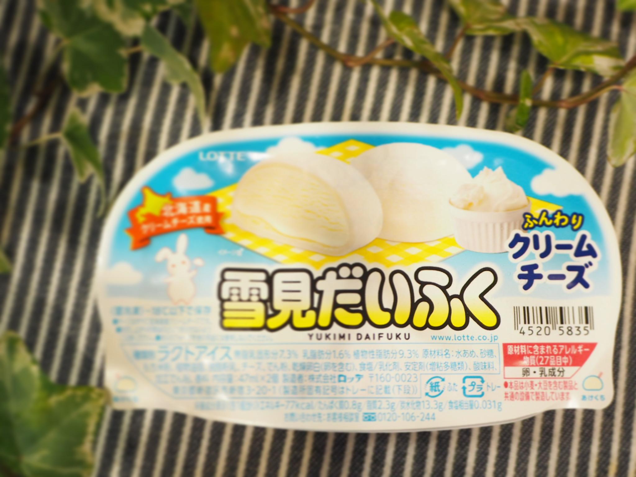 《3月1日新発売!》雪見だいふくから【クリームチーズ】フレーバーが登場!♡_4